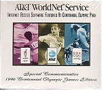 1996 At&t Worldnet Promotional Olympic Museum Software