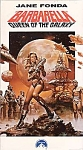 Barbarella, Queen Of The Galaxy, Vhs Video, Used, Jane Fonda, Marcel Marceau