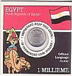 Post Golden Crisp, Sugar Bear Egyptian Coin, Cereal Premium