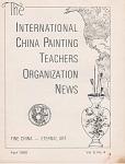 Vintage - April - 1968 - Oop - China Painting