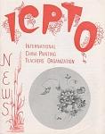 Vintage - Icpto - Ipat - October - 1968 - Oop
