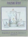 March - April - 1994 - Porcelain Artist