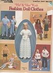 Vintage - Barbie - Ken - Knit - Wardrobe - Oop