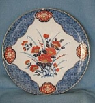 Imari Style Floral Plate-made In Japan