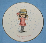 Gorham Moppets Happy Mothers Day Plate 1974