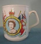 Queen Elizabeth Ii Silver Jubilee Coffee Mug