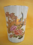 Japan Floral Porcelain Cup With Peacocks