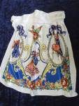 Pretty Vintage Apron - Printed Satin