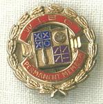 W.i.b.c. Permanent Member Bowling Pin