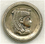 Egyptian King Stamped Brass Button