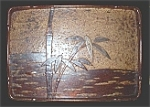 Japanese Exotic Wood Serving Tray