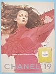 Vintage Ad: 1974 Chanel No. 19 Perfume