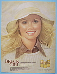 1974 Breck Shampoo W Lovely Breck Girl