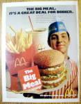 1971 Mc Donald's Big Meal