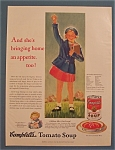 1933 Campbell's Tomato Soup