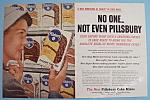 Vintage Ad: 1956 Pillsbury Cake Mix