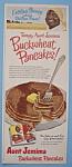 Vintage Ad: 1952 Aunt Jemima Buckwheat Pancakes