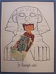 Vintage Ad: 1954 Milky Way Candy Bar
