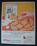 1954 Kellogg's Rice Krispies