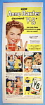 Vintage Ad: 1952 V 8 Vegetable Juice With Anne Baxter