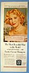 Vintage Ad: 1952 Lustre Creme Shampoo W/ Virginia Mayo