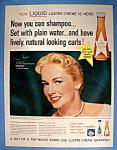 Vintage Ad: 1960 Lustre Creme Shampoo W/ Vera Miles