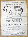 Vintage Ad: 1957 The Iron Petticoat