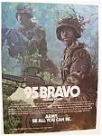 1984 Army