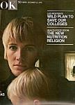 Look Magazine -december 15, 1970