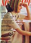 Seventeen Magazine - October 1970