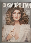 Cosmopolitan Magazine-june 1974 Rene Russo