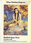 China Painting Magazine - England = March 1987