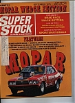Super Stock - September 1975