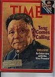 Time - February 5, 1979