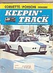 Keepin Track Magazine - July 1978