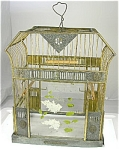 Victorian Bird Cage Ornate Brass Glass