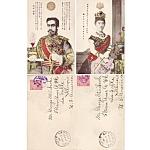 1907 Emperor Meiji And Empress Haruko Glitter Rppc