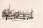 1900 Paris Expo Postcard Alexander Iii Bridge