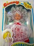 Ginny Doll, Int. Bride German, Nrfb