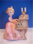 Josef Piano Girl Figurine Music Box