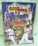 2003 All Star Series Mlb Vs Nippon Baseball Program