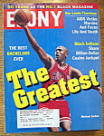 Ebony Magazine-june 1995-michael Jordan