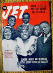 Jet Magazine May 23, 1963 Irene Reid (Vocalist)