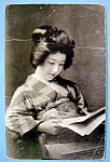 Beautiful Chinese Woman Postcard With Woman & Book