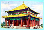 Postcard Of Lama Temple (1933 Chicago World's Fair)