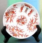Oriental Dish Decorated With Moths & Peaches