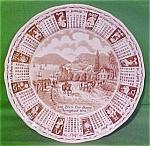 1979 Brown Calendar Plate Meakin Zodiac
