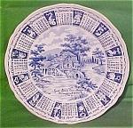 1970 Blue Calendar Plate Meakin Zodiac