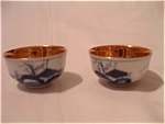 Set Of 2 Small Bowls Made In Japan