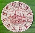 1988 Red Calendar Plate Meakin Zodiac